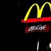 McDonalds at night 09132019