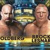 111816_Survivorseries_WWE