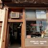 Fiorella's Sausage cash register